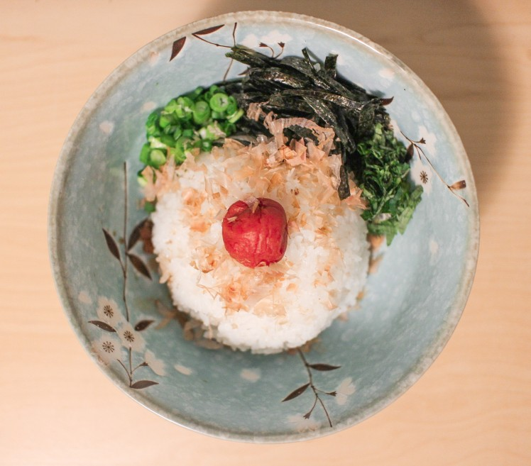 shiso ochazuke green tea rice toffee nosed rai